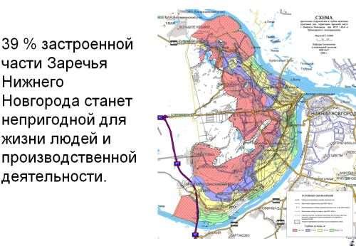Карта затопления