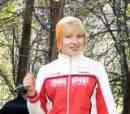 Кристина  Дёмина аватар