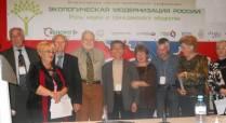 Тезисы о зеленом движении России: кто и что