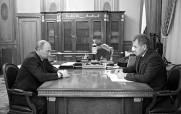 Экологическая библиотека - АЗИАТСКАЯ РОССИЯ СТАНЕТ НЕКОММЕРЧЕСКОЙ