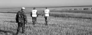 Экологическая библиотека - ИНСТИТУТ ОБЩЕСТВЕННЫХ ОХОТИНСПЕКТОРОВ ВОЗРОДИТСЯ
