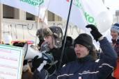 Российское гражданское общество