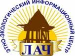 """Этно-экологический информационный центр """"Лач"""""""