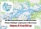 Современные климатические изменения в южных районах Нижнего Приамурья