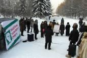 Обращение защитников Нарымского сквера