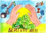 Мухоплев Алексей, 6 кл., МБОУ Быковская СОШ