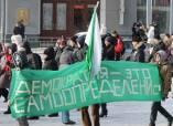 Сибиряки не довольны Москвой