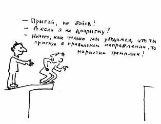 Художник Шукуров Эмиль