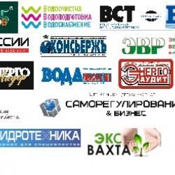 Будет ли создана экономика знаний в России?