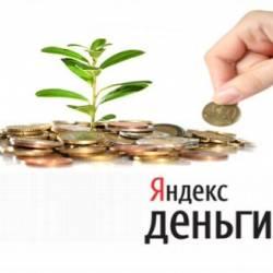 «Яндекс.Деньги»  для благотворительности и краунфандинга