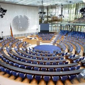 Итоги 39-й сессии Комитета всемирного наследия