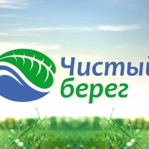 Всемирная акция «Чистый Берег» в Томске