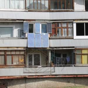 Альтернативная энергетика на Алтае: возможности и перспективы