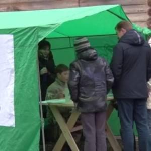 О нижегородской региональной общественной организации «Экологический центр