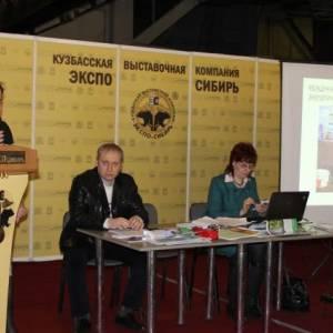 Вопросы экологии обсудили на Кузбасском образовательном форуме