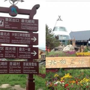 Обаяние экологической деревни