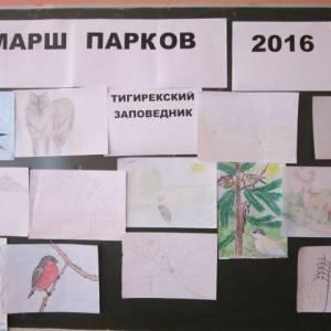 Конкурс рисунков. Фото: Александр Карташов