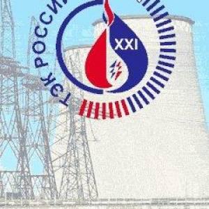 XIII международный энергетический форум «ТЭК России в XXI веке» (ММЭФ-2015)