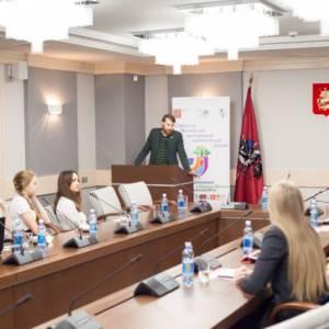Московская городская Дума. Защита работ молодых юристов-экологов.