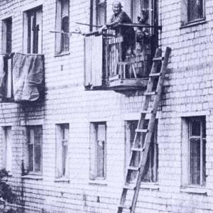 Вода подошла к домам. Хабаровск, 1981 г.