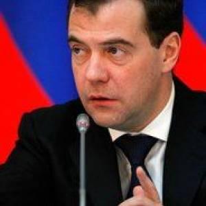 Д.МЕДВЕДЕВ: уже к 2014 году мы будем иметь цены на электроэнергию в России выше,