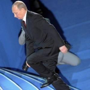 Путинское политбюро