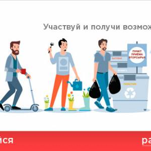 Флешмоб «Разделяй с нами» в Новосибирске