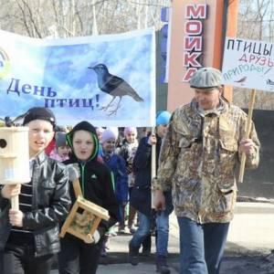 В Кемеровской области отметили День птиц!