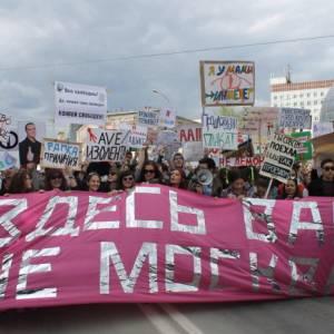 Монстрация -2016 в Новосибирске.