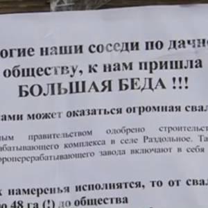 Поддержите защитников реки Издревой!
