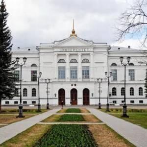 Первая Всероссийская научно-практическая конференция с международным участием «Э