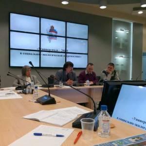Круглый стол «Универсиада-2019 в социально-экологической перспективе»
