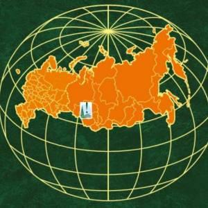 """Круглый стол """"Мировые экологические тренды в сибирском преломлении"""""""