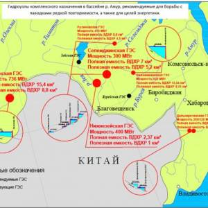 Противопаводковые ГЭС сделают Приамурье  банкротом