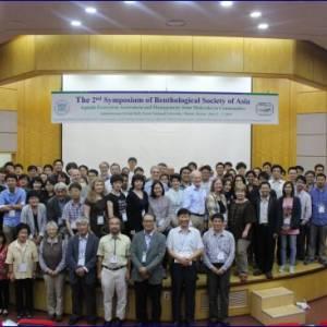 Участники Второго симпозиума Бентологического общества Азии (The Benthological S