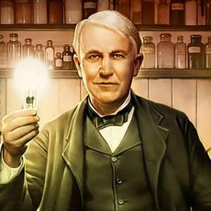 Томас Эдисон и АМАК-система