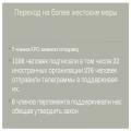 """Опыты """"Монгольской Коалиции рек и озёр /КРО/"""" в проблеме """"сохранение рек"""""""