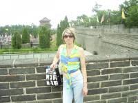 Михеева   Александровна аватар