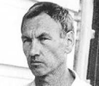 лев ердаков аватар