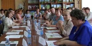 В Кемерово обсудили интерактивные формы экологического образования