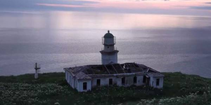 "Клуб ""Бумеранг"" расскажет о маяках Сахалина и Курил"