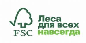FSC научит выделять девственные леса