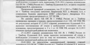 Прокурор А.В. Пчелинцев, – всем ЗАКОНАМ ВРАГ, культуру, ПРАВДУ оборачивает в ПРАХ…