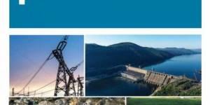 ГЭС на главном русле Амура не будет