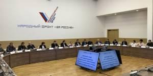 Эксперты ОНФ предложили властям Москвы как можно лучше проинформировать граждан о системе раздельного сбора отходов