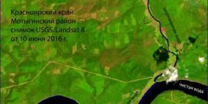 Нет - грязному золоту (спутниковый мониторинг загрязнений рек при добыче россыпного золота в регионах Сибири и Дальнего Востока)