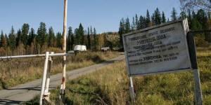 Против торгов на право разработки угольного месторождения Терсинское