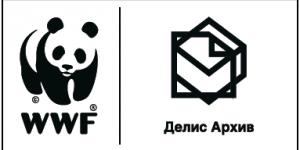 Помочь природе, не выходя из офиса: WWF России и компания «Делис Архив» договорились о сотрудничестве