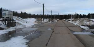 ОНФ направил в надзорные органы информацию о несанкционированной свалке в юго-западном районе Кирова