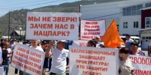 Расширение Прибайкальского национального парка: попытка №2